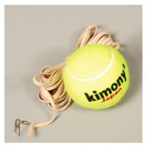 【初心者の必需品】キモニー 硬式テニス練習機の交換用ボール KST362【2015年12登録】※注※ 台座はついておりません。|amuse37