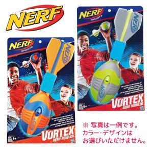 【投能力=サーブの飛躍的向上!】ナーフ ヴォーテックス(Nerf Vortex Aero howler/Mega howler) amuse37