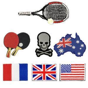 [オリジナルのウェアやアイテムが作れちゃう!] テニス 卓球 イラスト 刺繍 ワッペン (19y9m)|amuse37