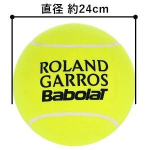 【ジャンボテニスボール・大】 バボラ ローランギャロス記念モデル 860033 直径 約24cm サインボール 卒業記念などにも最適|amuse37