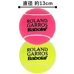 【ジャンボテニスボール・小】バボラ ローランギャロス記念モデル 870113 【ピンク/イエロー】 直径 約13cm サインボール 卒業記念などにも最適|amuse37