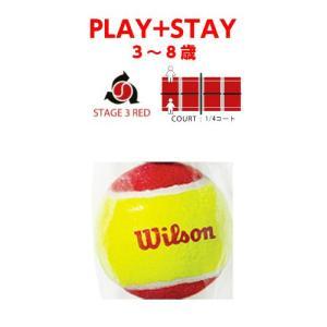 ウィルソン レッド ミディボール(1球) キッズテニスボール(Wilson Starter Red ...