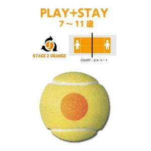 ウィルソン オレンジ ミディボール(1球) キッズテニスボール(Wilson Starter Ora...