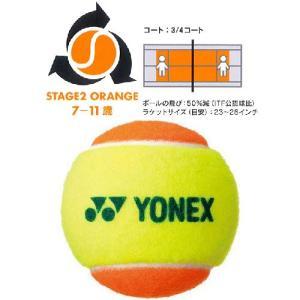 【バラ売り1球 オレンジボール】ヨネックス マッスルパワーボール30 TMP30 (YONEX Muscle Power 30) ジュニアテニスボール【2016年5月登録】|amuse37