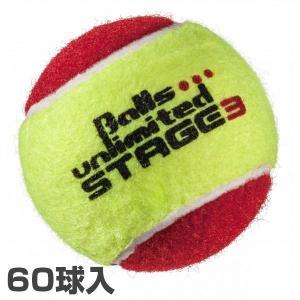 【60球入】ボールズ レッドボール(ステージ3)(Stage 3 tennis ball)ジュニアテニスボール【2016年10月登録】|amuse37