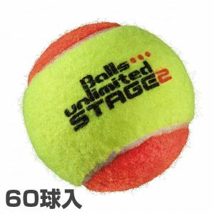 【60球入】ボールズ オレンジボール(ステージ2)(Stage 2 tennis ball)ジュニアテニスボール【2016年10月登録】|amuse37