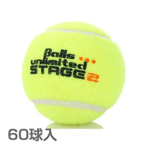 【60球入】ボールズアンリミテッド(Balls unlimited) オレンジボール(ポイントマーク...