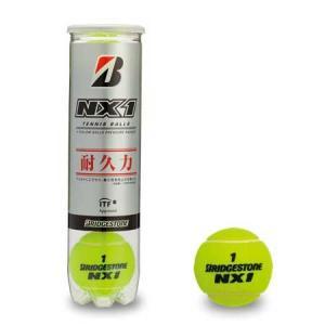 ブリヂストン(BRIDGESTONE) 【NX1(エヌエックスワン) (1缶/4球)】 硬式テニスボ...