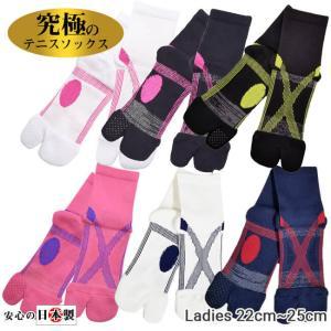 SPEC サイズ:22-25cm カラー:白xピンク、黒xピンク、ピンクx紫、白×紺、紺×赤 素材:...