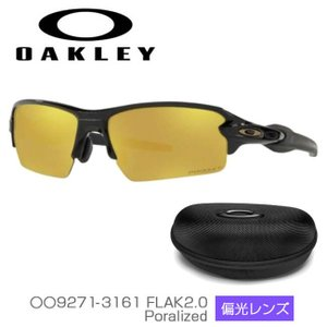 d3765bc4be4 オークリー(Oakley) スポーツサングラス(アジアンフィット) FLAK2.0 (フラック2.0) 海外正規品 Polished Black Prizm  24K polarized OO9271-3161(19y1m)