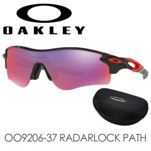 オークリー(OAKLEY) スポーツサングラス(アジアンフィット) OO9206-37 RADARL...