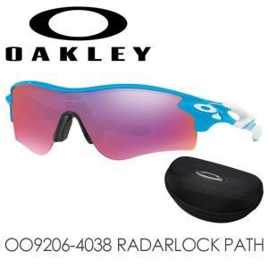 オークリー(OAKLEY) スポーツサングラス(アジアンフィット) OO9206-4038 RADA...
