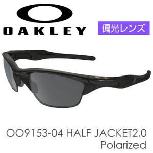 SPEC カラー:フレーム  :ポリッシュブラック(Polished Black) レンズカラー:ブ...