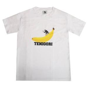 TENIGORI(テニゴリ) ジュニア Get on Board プリント半袖Tシャツ TGJT003(20y9mテニス)|amuse37