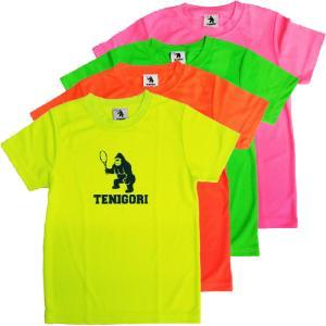 TENIGORI(テニゴリ) ジュニア ファイバードライ 速乾 半袖プリントTシャツ TGJT002(20y7mテニス)|amuse37