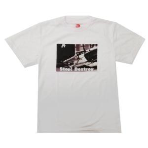 [日本サイズ]テニス馬鹿 ユニセックス ドライ半袖Tシャツ 『Stop!Destroy』 (21y2mテニス)|amuse37