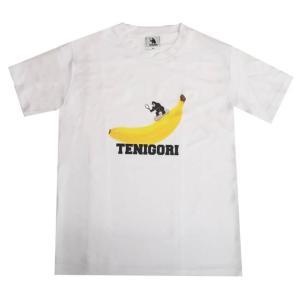 [日本サイズ]TENIGORI(テニゴリ) ユニセックス Get on Board プリント半袖Tシャツ TGMT010-ホワイト×バナナ(20y8m)|amuse37