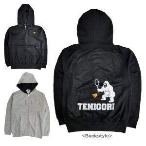 [日本サイズ]TENIGORI(テニゴリ) ユニセックス バックプリントフード付きトレーナー パーカー フーディ ワイルド ジャンボゴリラ TGMF003(20y5m)|amuse37