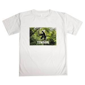 [日本サイズ]TENIGORI(テニゴリ) ユニセックス ロゴプリント ジャングル柄Tシャツ ワイルド ゴリラ TGMT007(20y4mテニス)|amuse37