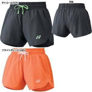 SPEC サイズ  日本サイズ S M L O XO カラー  チャコール(075) ※ネイビーに近...