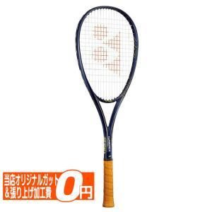 [5 mm LONG]ヨネックス(YONEX) 2021 カーボネックスクラウン CARBONEX CROWN 国内正規品 ソフトテニスラケット CABCRW-512 サファイアネイビー(21y3m)|amuse37