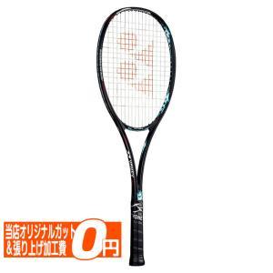 [前衛向け]ヨネックス(YONEX) 2021 ジオブレイク50V (GEOBREAK50V) 国内正規品 ソフトテニスラケット GEO50V-131 ミントグリーン(21y2m)[AC]|amuse37