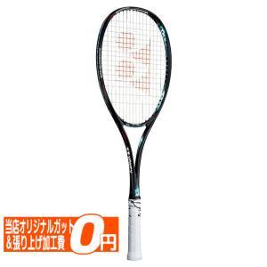 [後衛向け][5mm LONG]ヨネックス(YONEX) 2021 ジオブレイク50S (GEOBREAK50S) 国内正規品 ソフトテニスラケット GEO50S-131 ミントグリーン(21y2m)[AC]|amuse37