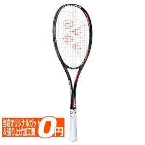[後衛向け]ヨネックス(YONEX) ジオブレイク 70S GEOBREAK 70S 国内正規品 ソフトテニスラケット GEO70S-569 ファイヤーレッド(21y2m)[AC]|amuse37