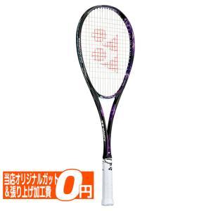 [後衛向け]ヨネックス(YONEX) ジオブレイク80S(GEOBREAK 80S) 国内正規品 ソフトテニスラケット GEO80S-044 バイオレット(20y9m)[AC]|amuse37