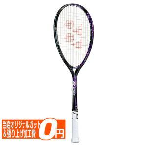 [後衛向け]ヨネックス(YONEX) ジオブレイク80G(GEOBREAK 80G) 国内正規品 ソフトテニスラケット GEO80G-044 バイオレット(20y9m)[AC]|amuse37