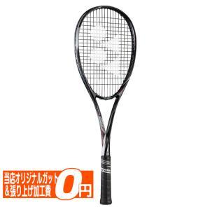 [5mmショート]ヨネックス(YONEX) 2020 エフレーザー9V (F-LASER 9V) 国内正規品 ソフトテニスラケット FLR9V-243 ブラック×ブラック(20y8m)[AC]|amuse37