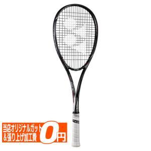 [5mmロング]ヨネックス(YONEX) 2020 エフレーザー9S (F-LASER 9S) 国内正規品 ソフトテニスラケット FLR9S-243 ブラック×ブラック(20y8m)[AC]|amuse37