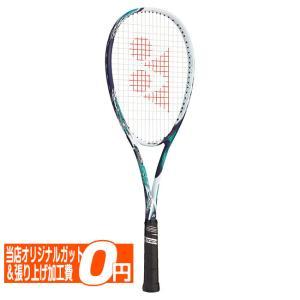 ヨネックス(YONEX) 2020 エフレーザー5V (F-LASER 5V) 国内正規品 ソフトテニスラケット FLR5V-042 エメラルド(20y3m)|amuse37