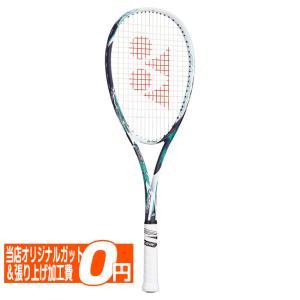 ヨネックス(YONEX) 2020 エフレーザー5S (F-LASER 5S) 国内正規品 ソフトテニスラケット FLR5S-042 エメラルド(20y3m)[AC]|amuse37