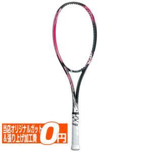 在庫処分特価】[後衛向け]ヨネックス(YONEX) 2020 ジオブレイク50S (GEOBREAK 50 S) 国内正規品 ソフトテニスラケット GEO50S(20y3m)|amuse37