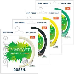 [反発性×ソフトな打球感]ゴーセン(Gosen) 2020 GUMBOOST ガムブースト 1.25mm ソフトテニスガット SSGB11(20y10m)|amuse37