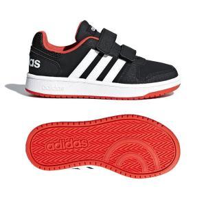 在庫処分特価】アディダス(adidas) ジュニア(ユニセックス) HOOPS 2.0 フープス 2.0 バスケットボールシューズ B75960-コアB×クラウドW×ハイレスR(20y10m)|amuse37