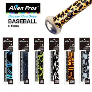 Alien Pros(エイリアン プロス) デザイナー 野球/ソフトボール オーバー グリップテープ...