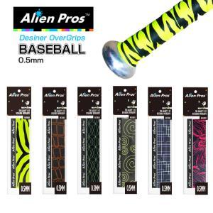 「バット用ウェット1本入」Alien Pros(エイリアン プロス) デザイナー 野球/ソフトボール...
