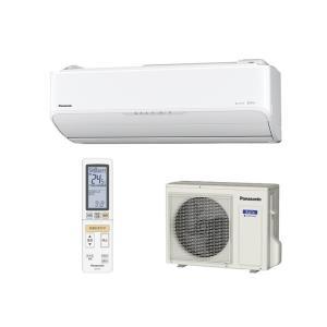 ■高い省エネ性と暖房能力を両立した高性能エアコン ■エアコン内部がカビに強い ■外出先や別の部屋から...