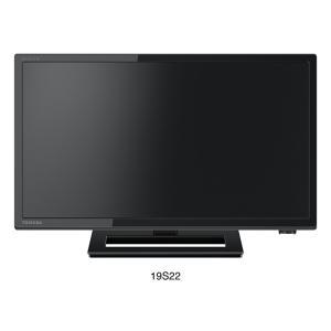 東芝 デジタルハイビジョン液晶テレビ REGZA 19S22 [19インチ]|amuseland