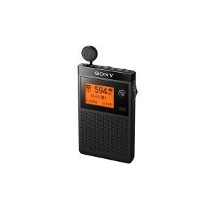 名刺サイズラジオ SONY ソニー SRF-R356|amuseland