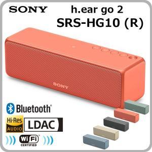 スマホの圧縮音源も、定額音楽配信サービスの音源も、どんな音源も高音質で音楽を味わうBluetooth...