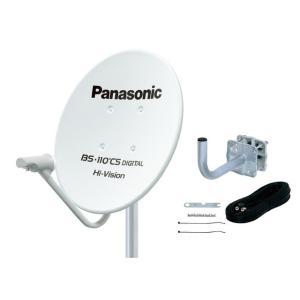 パナソニック BS・CSアンテナ TA-BCS45RK3|amuseland