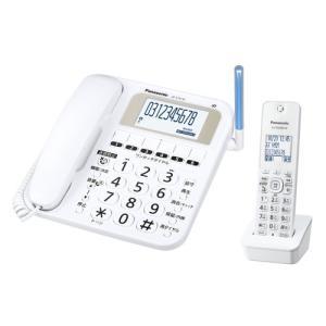 パナソニック デジタルコードレス電話機(子機1台) RU・RU・RU VE-E10DL|amuseland