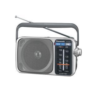 パナソニック AM/FMラジオ RF-2450|amuseland