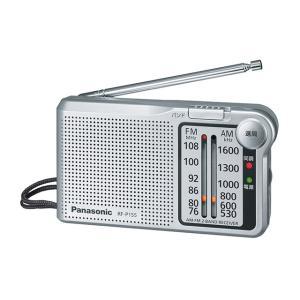 パナソニック AM/FMラジオ RF-P155|amuseland