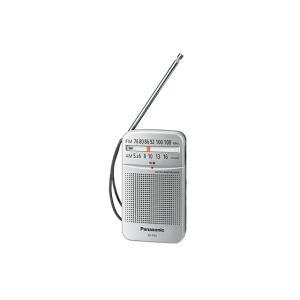 パナソニック AM/FMラジオ RF-P55|amuseland