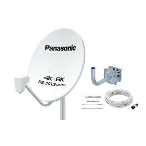 パナソニック 45型BS・110度CSアンテナ TA-BCS45UK1|amuseland
