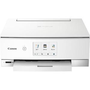 CANON キャノン A4インクジェットプリンター PIXUS TS8330 ホワイト|amuseland